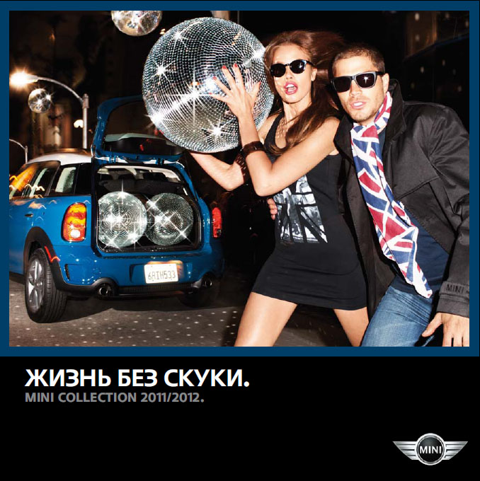 Mini Lifestyle Collection 2011-2012 RUS