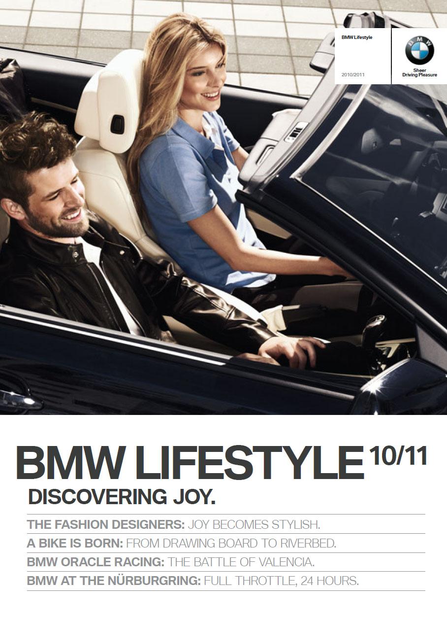 Каталог BMW Lifestyle 2010-2011