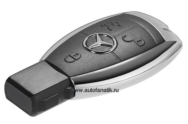 Mercedes benz key shaped usb memory stick for Mercedes benz usb stick