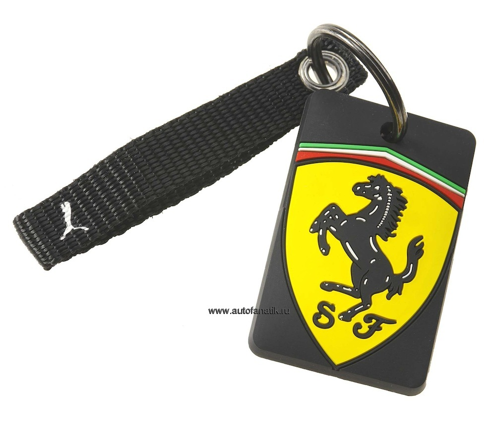 Puma Ferrari Replica Key Ring