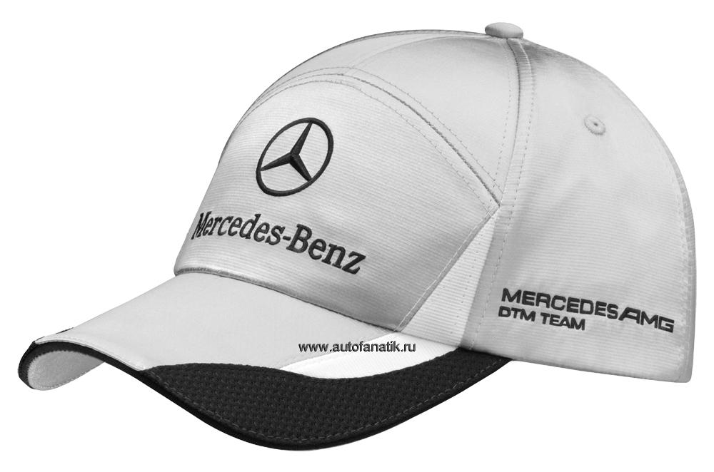 Mercedes benz baseball cap dtm silver b67995145 for Mercedes benz baseball caps