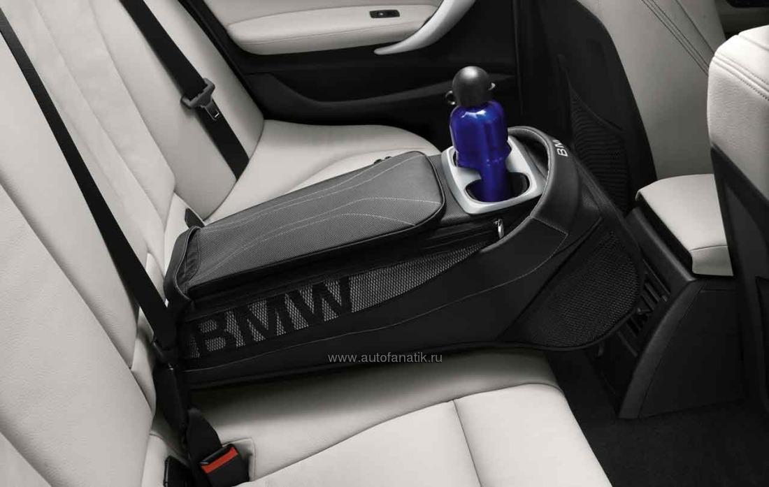 Рюкзак-подлокотник bmw купить тактический рюкзак наложены