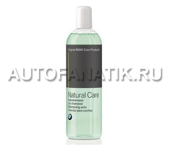 Bmw Natural Care Car Shampoo Interior Exterior Cleaning 83122159811 540