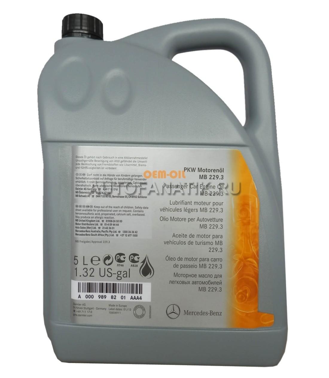 масло моторное мерседес допуск 229.3