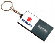 Брелок Suzuki Keyring Way of Life