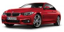 Модель автомобиля BMW 4 серии Купе (F32), 1:43 scale, Melbourne Red
