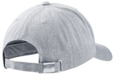 Бейсболка Infiniti Red Bull Race Logo Cap Grey, артикул M-114134
