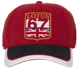 Бейсболка Lotus Heritage Cap Red, артикул 5055421508630