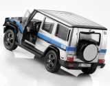 Модель Mercedes-Benz G 550 (W463) Jurassic World, Scale 1:43, артикул B66960392