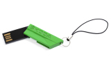 Флешка Skoda Logo Flash Drive USB, 4Gb, Green, артикул 000087620E