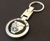 Брелок Jaguar Growler Keyring, Black, артикул JAKR274BKA