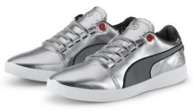 Спортивные туфли унисекс BMW M X-Cat Shoes, Unisex, Silver