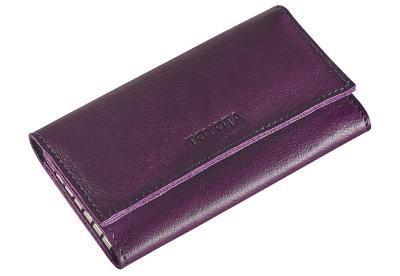 Кожаный футляр для ключей Toyota Leather Key Case, Weekend, Lilac