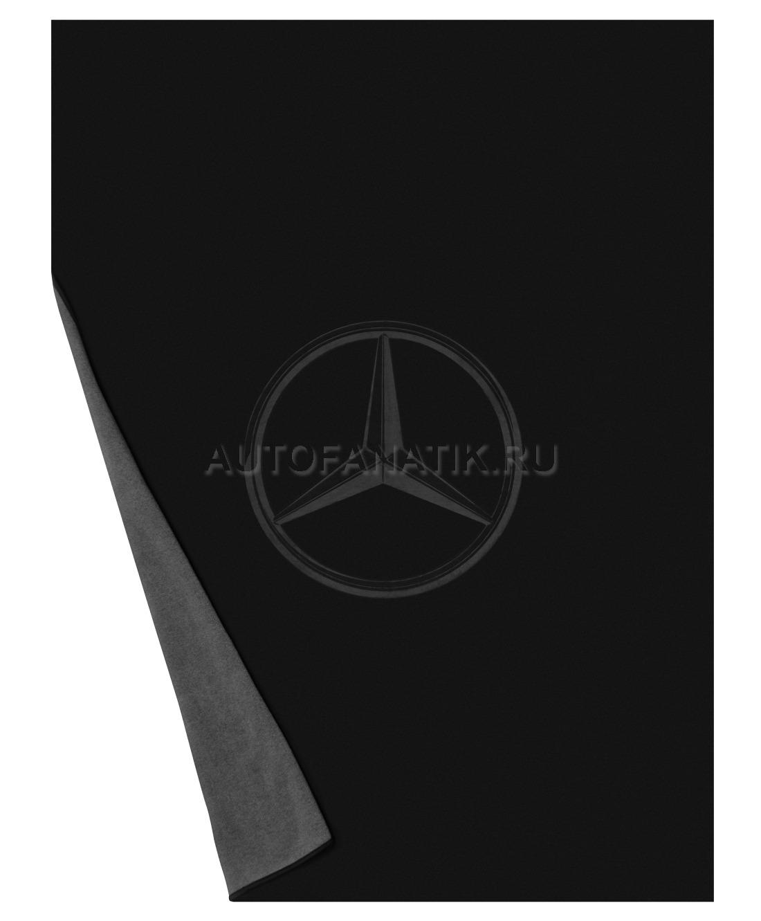 Mercedes reversible fleece blanket for Mercedes benz blanket