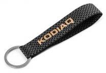 Брелок Skoda Keyring Kodiaq