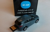 Флешка в форме Mazda CX-5 USB Flash Drive, 16Gb, Grey-Blue, артикул 830077728