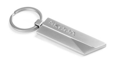 Металлический брелок Skoda Logo Metall Keyring, Silver