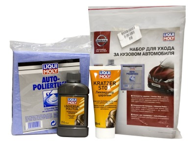 Набор по уходу за кузовом автомобиля Nissan Body Care Chemistry Kit