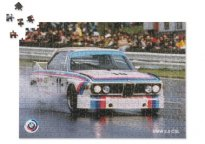 Пазл BMW Motorsport Heritage Jigsaw Puzzle
